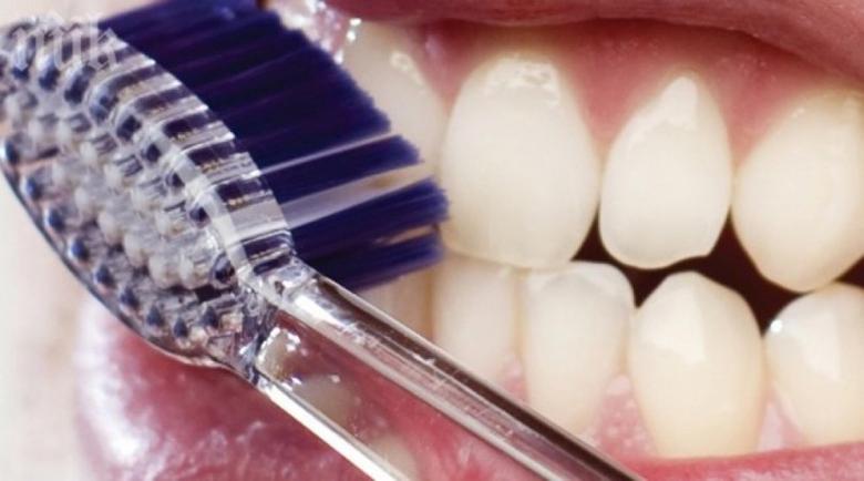 Нечистите зъби отключват атеросклероза